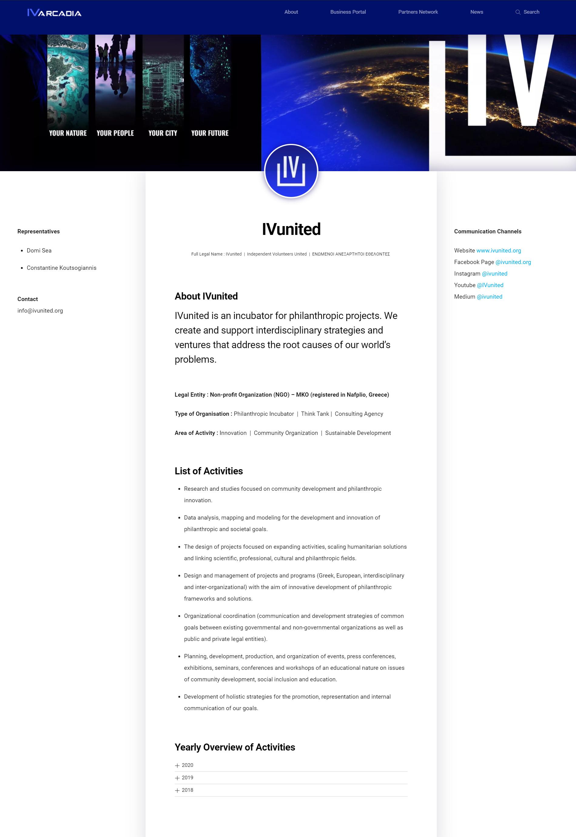 ivarcadia - partners network profile - ivunited