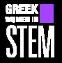 GREEK WOMEN IN STEM - WHITE
