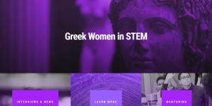 greekwomeninstem.com by ivunited-ivstudios-pixi-domi sea